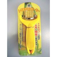 #Corn peeler
