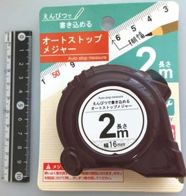 Pika Pika Japan Pencil writable auto stop measure