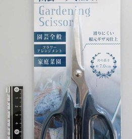 Pika Pika Japan Gardening scissors long