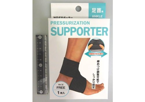 Pressure supporter for ankle