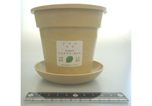 Eco planter with saucer round ivory
