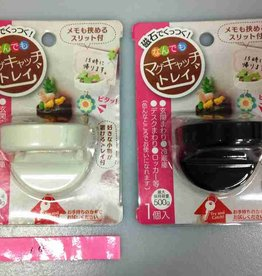 Pika Pika Japan Magnet catch tray