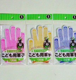Pika Pika Japan Working gloves with stopper for children