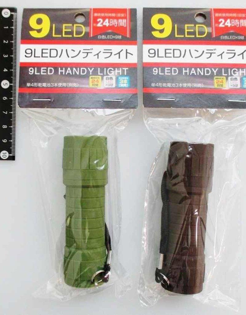 Pika Pika Japan 9LED handy light