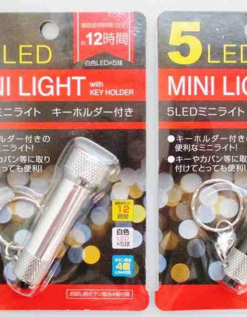 Pika Pika Japan 5LED mini handy light