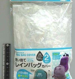 Pika Pika Japan Disposal rucksack cover 2p