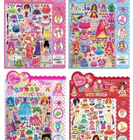 Pika Pika Japan Dressing sticker