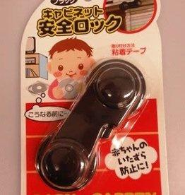 Pika Pika Japan CABINET LOCK BL