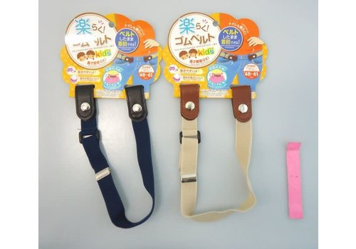 Easy elastic belt for kids