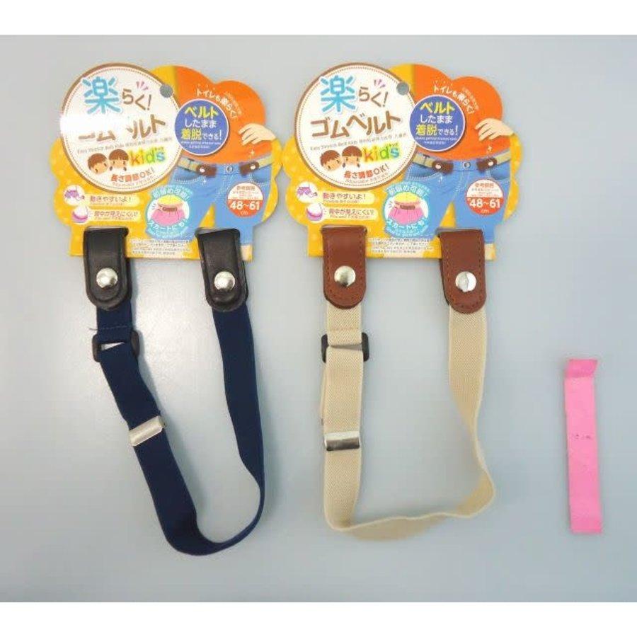 Easy elastic belt for kids-1
