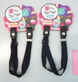 Pika Pika Japan Easy elastic belt for ladies