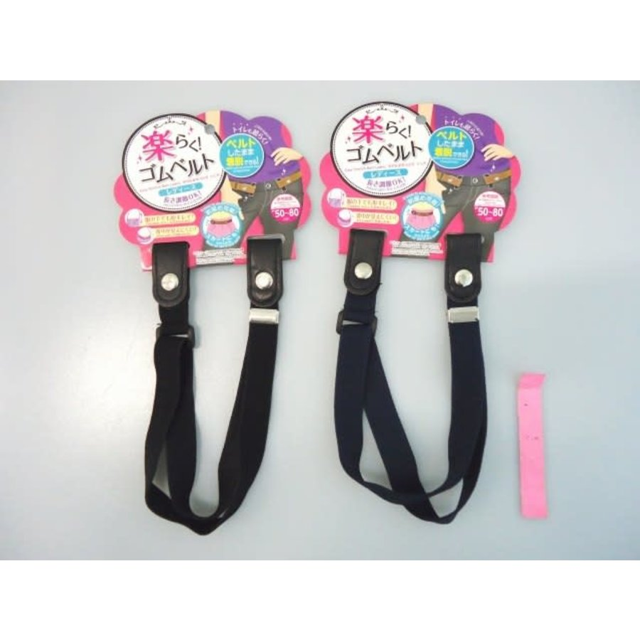 Easy elastic belt for ladies-1