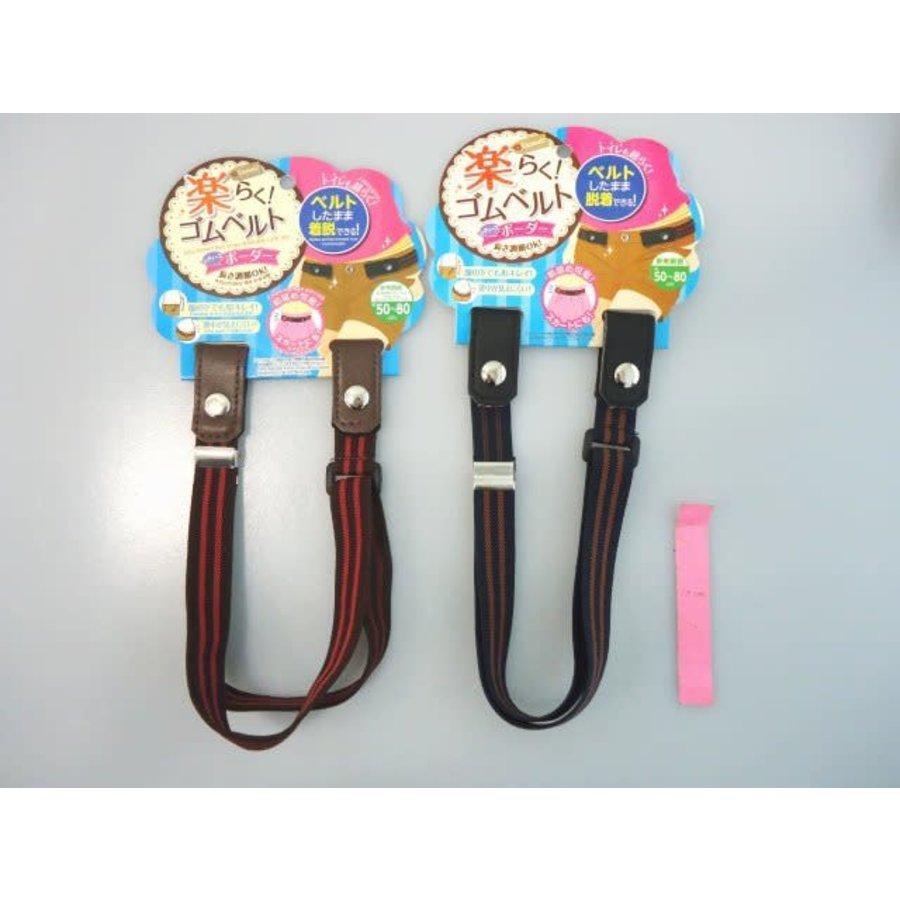 Easy elastic belt for ladies border-1