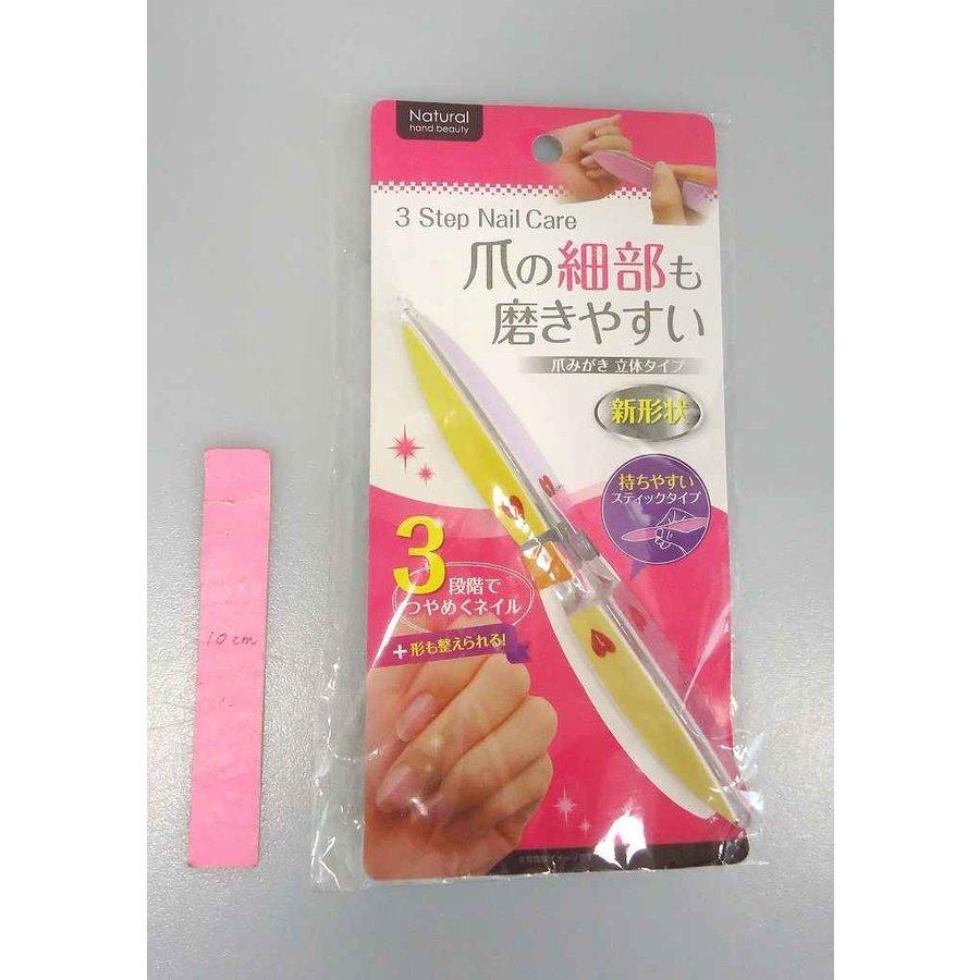 Nail polish solid type-1