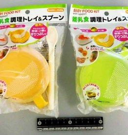 Pika Pika Japan Baby food making kit with tray & spoon