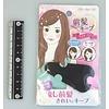 Pika Pika Japan Front hair keeper