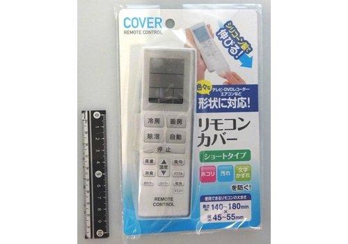 Silicone remote controller cover S