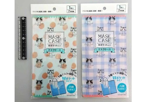 Antibacterial mask case cat