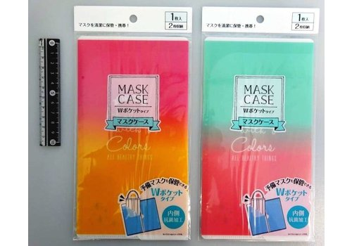 Antibacterial mask case gradation