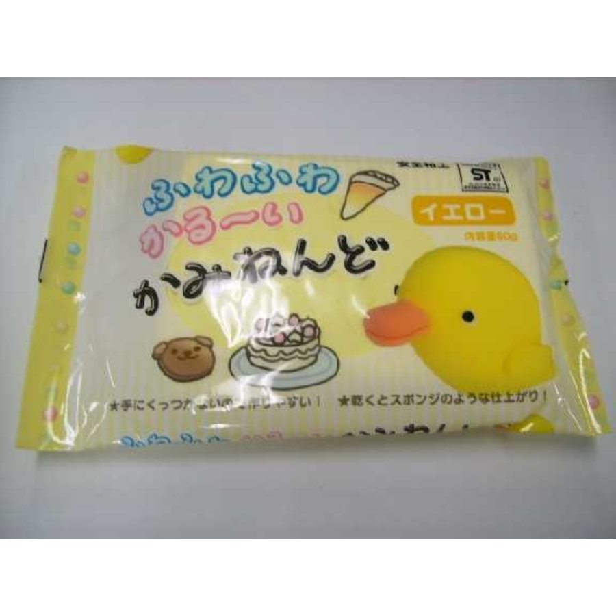 Paper clay 60g Yellow-1