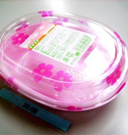 Pika Pika Japan Side dish pack oval B type 2P