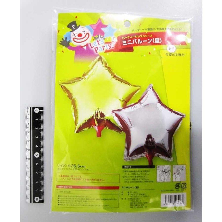 Mini balloon star-1