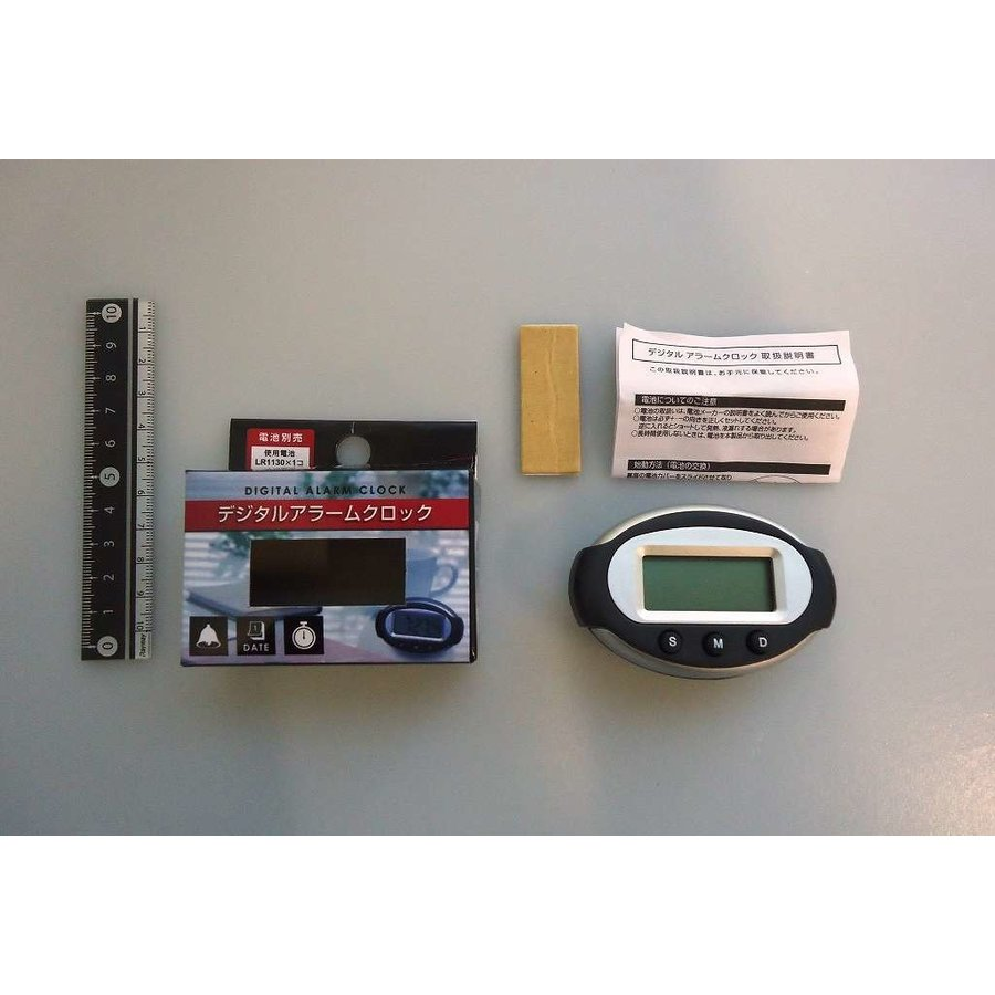 Digital alarm clock-1