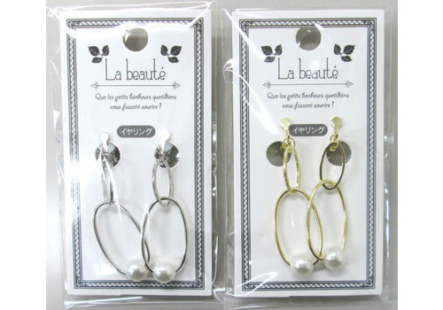 Clip on earrings(pearl with ring)
