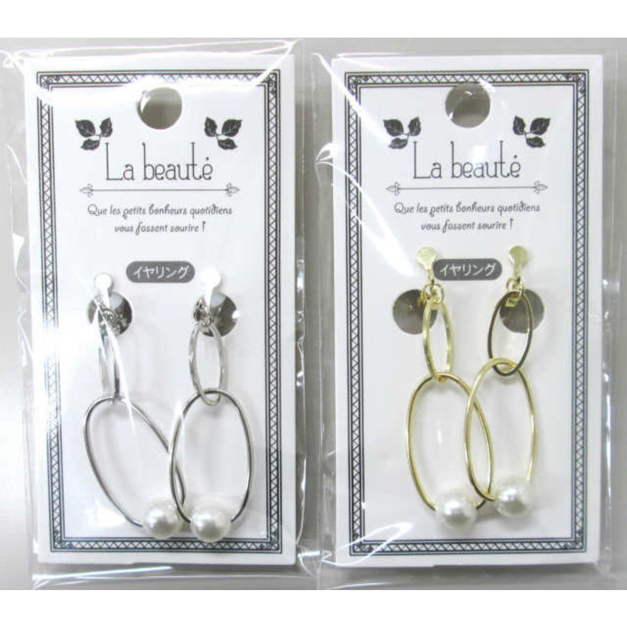 Oval ring earrings with pearl-1