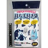 Pika Pika Japan Penguin print bag with handle