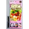Pika Pika Japan Cooking polybag, 30p