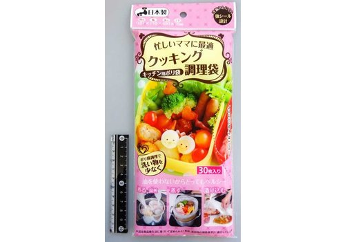 Cooking polybag, 30p