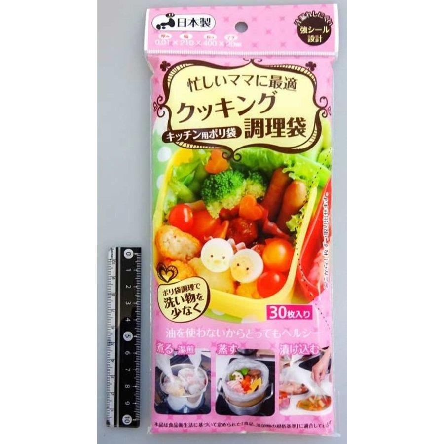 Cooking plastic bag 30p-1