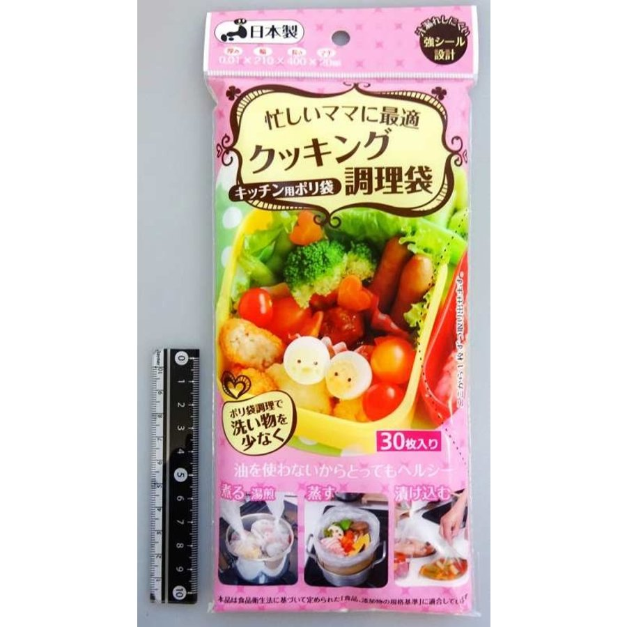 Cooking polybag, 30p-1