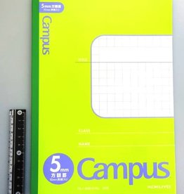 Pika Pika Japan KOKUYO B5 size campus grid 5mm green