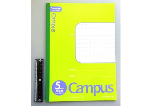 KOKUYO B5 size campus grid 5mm green
