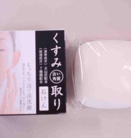 Pika Pika Japan Facial soap 80g
