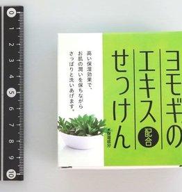 Pika Pika Japan Cleansing zeep met Bijvoetextract