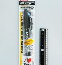 Pika Pika Japan Zebra Mackey extra-fine pen Black