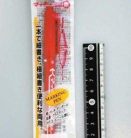 Pika Pika Japan Zebra Mackey extra-fine pen Red