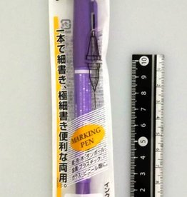 Pika Pika Japan Zebra Mackey extra-fine pen Purple