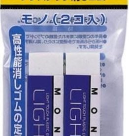 Pika Pika Japan Tombow Plastic eraser MONO light S 2p