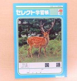 Pika Pika Japan B5 schrift voor vertikaal schrijven Japans, 15 kolommen, K-153