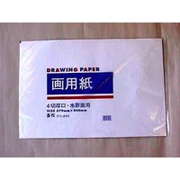 Drawing paper 5p white