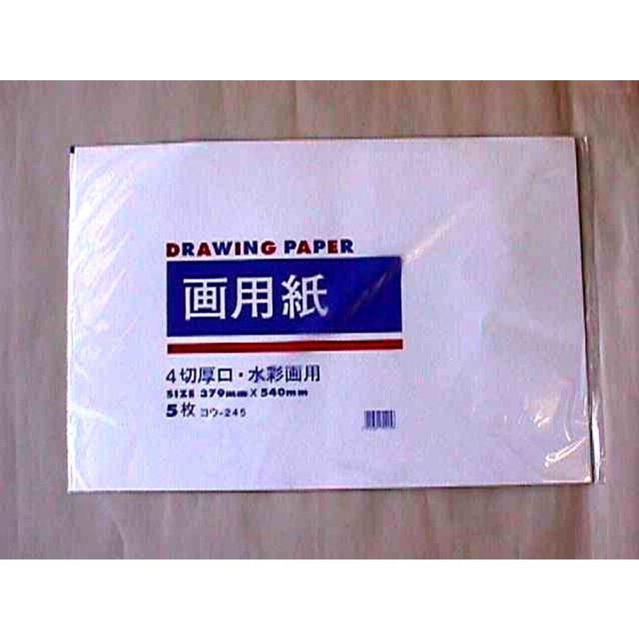 Tekenpapier, ook geschikt voor waterverf, 379 x 540 mm, 5 vellen-1