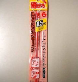 Pika Pika Japan Mitsubishi Signo erasable ball point pen 0.5 red