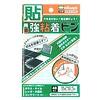 Pika Pika Japan Both side adhesive pin 48p