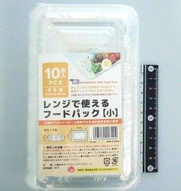 Pika Pika Japan Microwavable food pack S 10p