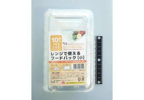 Microwavable food pack S 10p