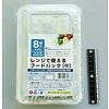Micro wavable food pack M 8p